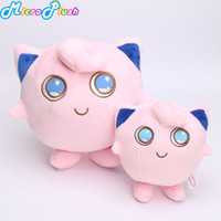 Anime pikachu Jigglypuff center plush stuffed doll toy Jiggl...