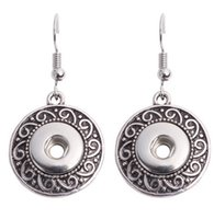 Round Vintage Carved Flower Earrings fashion pair fit 12mm s...