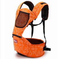 2- 36 Months Baby Carrier Hip Seat 2 in 1 Cartoon Cotton Infa...