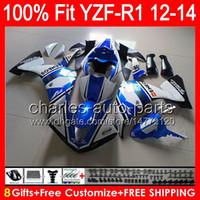 8gifts YAMAHA 용 YZF-R1 12 13 14 YZF R1 12-14 96NO109 광택 블루 YZF 1000 YZF R 1 YZF1000 YZF1000 YZFR1 2012 2013 2014 파란 검은 색 Fairing
