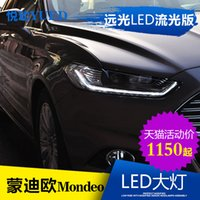 POUR La nouvelle Mondeo LED phare assemblée Q5 double lentille optique avec la lumière haute diurne streamer modifiée au xénon lorsque Yu