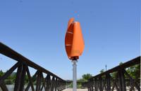 400W 12V / 24V Вертикальная ось Helix Ветряная мельница Электрогенератор VAWT Генератор низких оборотов в минуту Домашняя ветряная турбина