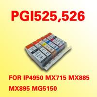 PGI525 CLI526 잉크 카트리지 PGI525 CLI526 FOR CANON MG5210 Ip4810 MG8120