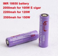High capacity adjustable electronic cigarette lithium batter...