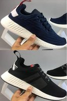 Hot- sell best NMD r2 ULTRA BOOST UNCAGED HYPEBE Outdoor Shoe...