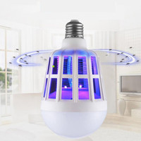 2017 new led bird cage anti- mosquito lighting bulb Anti - mo...