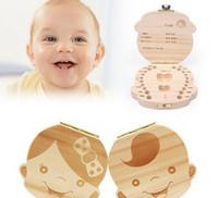 طفل حليب الأسنان تذكارات تذكارات مربع تذكاري لطيف جميل خشبي كوا الاطفال مريحة الحياة صناديق الأسنان T4057