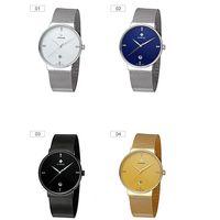 WWOOR 8018 남자 스테인레스 메쉬 벨트 쿼츠 시계 도매업 단순한 남성용 워터 테이블 캘린더