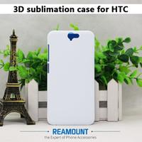 Caso Sublimation 3D DIY em branco para o HTC 816 820 825 para HTC M7 M8 M9 Branco Matte e suave Caso com placas de alumínio
