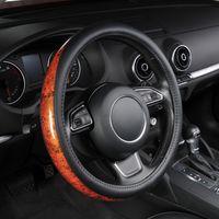 AUTOYOUTH крышка рулевого колеса автомобиля небольшой черный личи шаблон Полумесяца древесины зерна универсальный 38 см /15 дюймов стайлинга автомобилей для Toyota
