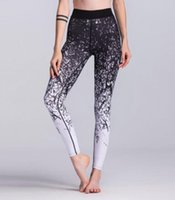 2017 new sports fitness pants female stretch breathable thin...
