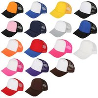 Adult Mesh Caps Blank Trucker Hats Snapback Adult Size 55- 61...