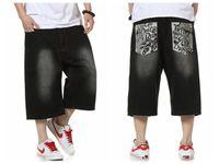 Großhandels-Sommer-Art-Hip Hop-baggy lose gedruckte Hosen für Männer Denim-Jeans-Kurzschluss-Mens-Kurzschluss plus Größe 30-46 FS4941