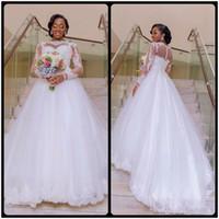 Vestidos de novia de manga larga 2020 una línea de encaje de cordones GONWS apliques de encaje trenes de barrido de cordones Dubai Illusion Sheer Browns Bods