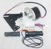 24V 250W 전기 DC 모터 + 컨트롤러 + 스로틀 전기 자전거 브러시 모터 변환 키트 전기 스쿠터 모터 키트