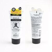 DAISO Japan Deep Cleaning Skin Charcoal Peel Off Mask Clear ...
