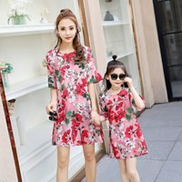 2017 Mother and Daughter Dress Summer Pink Flower Pattern Dr...