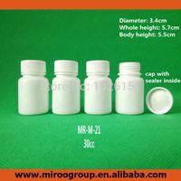 100 + 2pcs 30ml 30g 30cc широкий рот HDPE Белый фармацевтический пустой пластиковый флакон для таблеток пластиковые контейнеры для лекарств с крышкой