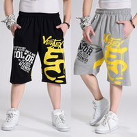 Summer New Men Sports Pants Relaxed Drawstring Knee Lenght S...
