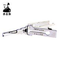 Orijinal Lishi YM30 2in1 Dekoder ve Opel Düz Anahtar 10-Cut Sağ Blade için Pick, 100% Orijinal Lishi Kilidi Bay Li Fabrikadan Alır