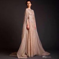 2020 Sequin Dubaï Abaya Occasion formelle Celebrity robes arabe Dubaï Kaftan robe de soirée Arabie Saoudite Champagne musulmans Party robes de soirée