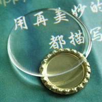 200Pcs Lot 58MM Clear Epoxy Domes High Transparent Resin Cir...