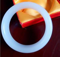 NEW ~ زوج مجوهرات سوار اليشم الأبيض 56-60mm