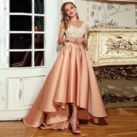 Модный тюль атлас-бато вырезок вырезок высокого низкого выпускного вечера с кружевной аппликацией шампанского и оранжевого сексуальных вечерних платьев платья