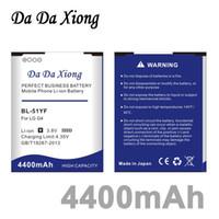 Da Da Xiong 4400 mAh BL-51YF / BL-51YH Pil için LG G4 H815 H818 H819 VS999 F500 F500S F500K F500L H811 V32