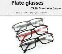 2017 Gafas Marco TR90 Moda Super Luz Marco Completo Anti Radiación Gafas Myopia Plain P8178 Envío Gratis