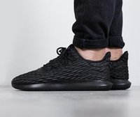 2017 Men Women Tubular Shadow Knit Core Cardboard 350 Boost ...