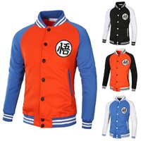 4 Colors New Japanese Anime Dragon Ball Goku Varsity Jacket ...