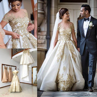 환상 2021 오버 스티커 웨딩 드레스 아플리케이션 페르시 스팽글 신부 가운 스윕 길이 깎아 지른 목 웨딩 드레스