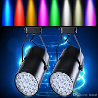 12W RGB LED Track Light KTV stage background lamp Wedding Li...