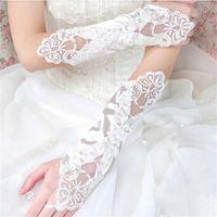 Перчатки Горячие продажи Новые Люкс с Lace аппликация Мода Fingerless Белый / Ivory Свадебные перчатки Элегантные свадебные аксессуары