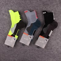 Bottom Towel Desodorant Movement Calcetines masculinos Mid LBJ Elite Basketball Fútbol Soccer Sports Crew Calcetines para Basketball KI