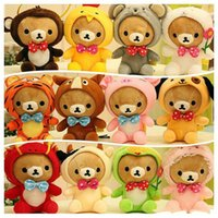 12style  set wholesale plush toys 12cm kawaii Rilakkuma soft...
