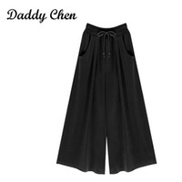 Women Casual Loose Harem Pants Wide Leg Palazzo Culottes Str...