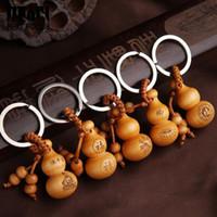 الصينية التقليدية حسن الحظ القرع المفاتيح لطيف البسيطة الخوخ الخشب حلقة رئيسية بالتمني محظوظا قلادة مفاتيح السيارة الحلي