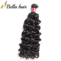 بيلاهير الماليزية موجة المياه الشعر ملحقات الشعر حزم عذراء الشعر ينسج 10-30 بوصة لحمة مزدوجة