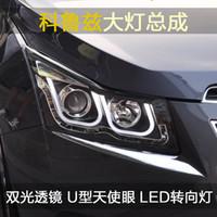 POUR Longdingke Cruz 3V phares au xénon Q5 double lentille