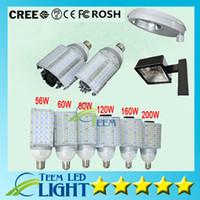 高出力LEDライトクリーE40 LED街灯60W 80W 120W 160W 200W LEDトウモロコシライト電球庭道路照明ランプ