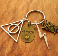 12pcs HP inspired Keychain deathly hallow style Hogwarts cha...