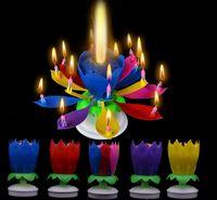 Музыкальный день рождения свеча волшебный лотос цветок свечей цветущий вращающийся вращающийся вечеринка свеча 14 маленьких свечей 2 многослойки торт топпер украшение