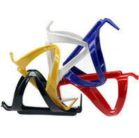 Flexible Plastic Bike Bicycle Water Bottle Holder Cage Rack ...