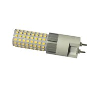Epistar 20w G12 LED Corn Bulb With G12 Base to Replace 200W ...