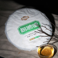 PromotionsYoung recruits no. wu yi PU er tea health tea virg...