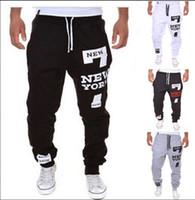 Erkek Jogging Yapan Dans Sportwear Baggy Casual Pantolon Eşofman Altı Eşofman Altı