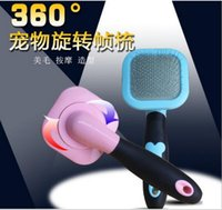 Wholesale 360° Rotation Dog Grooming comb Pet Hair removal c...
