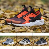 2017 Cheap Wallace 4. 0 Fashion Cushion Running shoes, Men Wo...